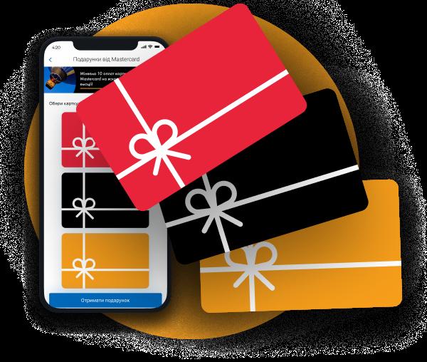 Зображеня трьох карток у мобильному додатку