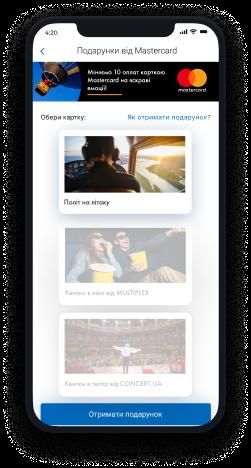 Зображеня обраної картки в мобільному додатку EasyPay