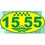 """Таксі """"1555"""" (Миколаїв) - оплата через інтернет"""