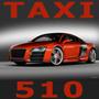 Таксі 510 Евос (Запоріжжя)