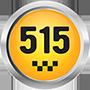 """Таксі """"515"""" (Миколаїв)"""