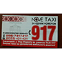 Taxi 917 (Ternopil)