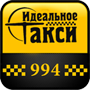The perfect 994 taxi Poltava