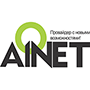 АйНет (AINet)