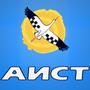 Таксі Аіст (Київ) - оплата через інтернет