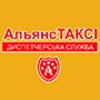 "Taxi ""Alliance"" Kiev region"