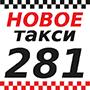 """Taxi """"Antanta 281"""""""