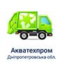 Акватехпром (вивезення сміття)