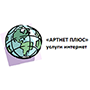 АртНет Плюс (ArtNet Plus) - оплата через интернет
