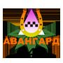 """Таксі """"Авангард"""" 348 (Київ) - оплата через інтернет"""