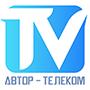 Автор-Телеком