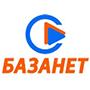Базанет