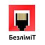Безліміт.нет (Bezlimit.net)