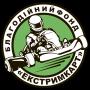 """БФ ПІДТРИМКИ ТА РОЗВИТКУ АВТОСПОРТУ В УКРАЇНІ """"ЕКСТРИМКАРТ"""""""