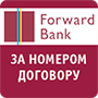Deposit of an account Forward Bank (By contract number)