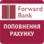 Forward Bank Deposit of an accountcatalog.shared.alt-catalog
