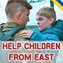 БФ Помощь детям востока - оплата через интернет