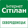 Сітілан м.Сєвєродонецьк (ФОП Отріщенко В.В.)