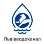 Водоканал (Львів)