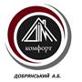 Домофон Дімкомфорт