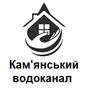 """КП """"Кам'янський водоканал"""" ДОР"""