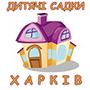 Детские сады Харькова - оплата через интернет