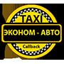 """Такси """"Эконом-Авто""""(Днепропетровск) - оплата через интернет"""