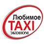 """Такси """"Эталон"""" (Харьков)"""