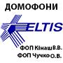 logo-eltis-domofon