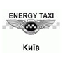 Taxi Еnergy