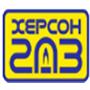 logo-hersongaz