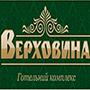 Готель Верховина (ФОП Лавриненко)
