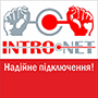 logo-intronet