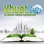 Хуст (Khust.in.ua ISP) - оплата через інтернет
