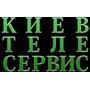 Киевтелесервис - оплата через интернет