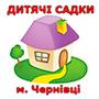 Детские сады Черновцов - оплата через интернет