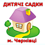 Kindergartens in Chernivtsi