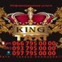 Кинг-такси (Киев) - оплата через интернет