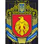 Кировоградская область/Кропивницкий - оплата через интернет