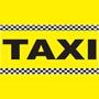 """Таксі """"На замовлення"""" (Київ) - оплата через інтернет"""