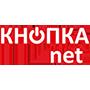 КНОПКА-НЕТ