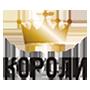 Таксі Королі (Одеса) - оплата через інтернет