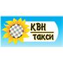 """Таксі """"КВН"""" (Київ)"""