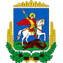 Київська область - оплата через інтернет