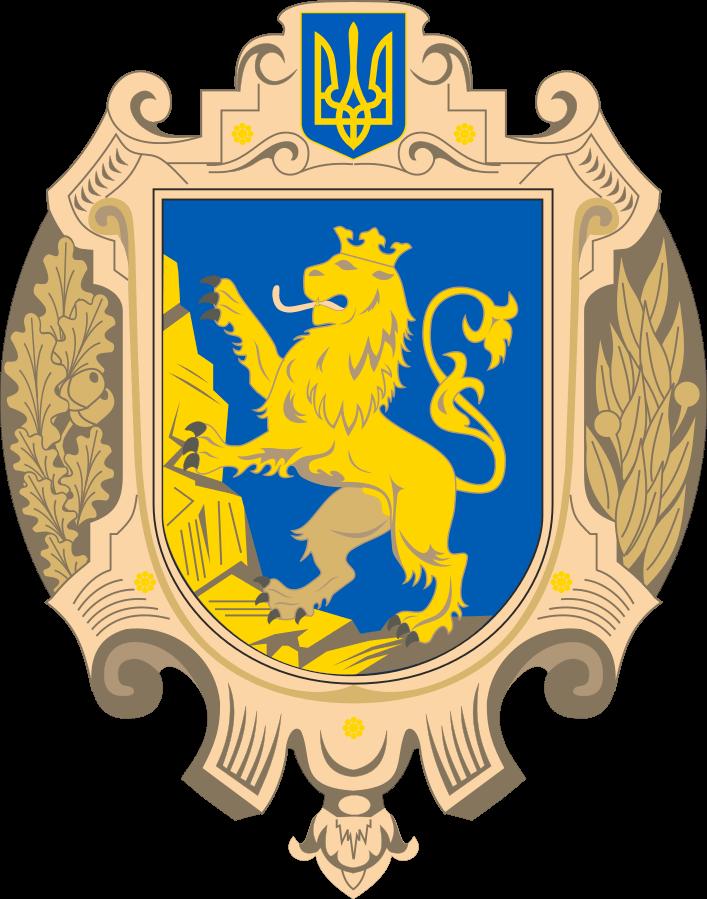 Львівська область - оплата через інтернет