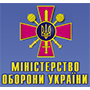 Ministry of defense - Technical & logistical support