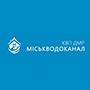 КВП КМР Міськводоканал (Кам'янське) - оплата через інтернет