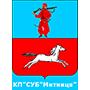 КП ССД Митница - оплата через интернет