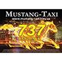 Таксі Мустанг (Київ) - оплата через інтернет