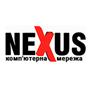 Комп'ютерна мережа NEXUS